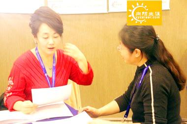 高级职业规划师培训课堂图片2
